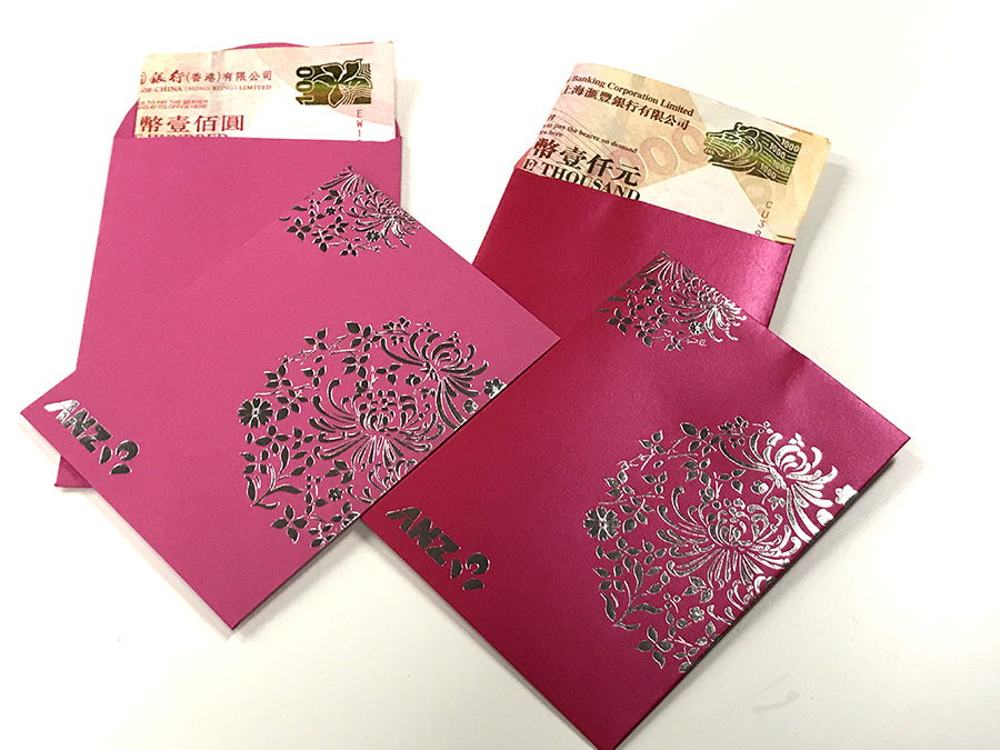 ANZ Red Pocket Graphics and Design (For 2017 CNY)
