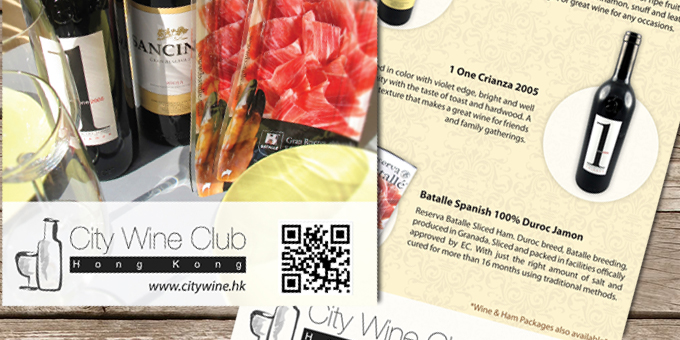 City Wine Club Flyer