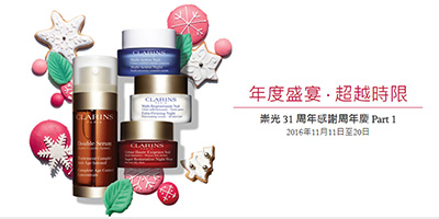 Clarins Sogo Thankful Week